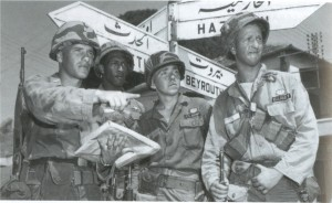 American paratroopers, Beirut airport. National Archives